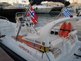 "The Hellenic Rescue Team ""baptized""  their new rescue boat"