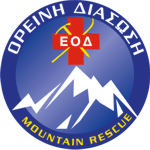 Mountain Search and Rescue