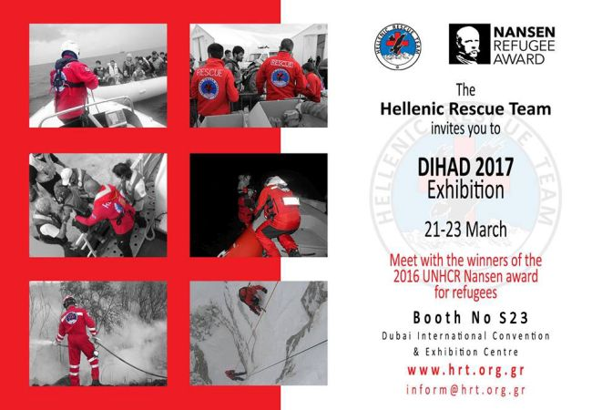 Hellenic Rescue Tea is taking part in the 14th Dubai International Humanitarian Aid & Development Conference & Exhibition (DIHAD)